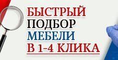 banner-na-str-dostavka_02